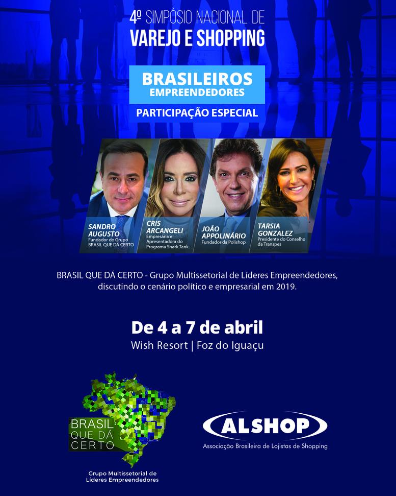 associação brasileira de lojistas de shopping alshop simposio